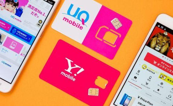 格安SIMのUQモバイルに切り替え!携帯代が半額!移行手順とデメリット?