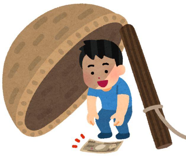 キャッシュレス決済にクレジットカードの紐づけは危険!違いとその理由