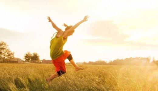 幸せとは何か?今日から簡単にしあわせになる方法教えます