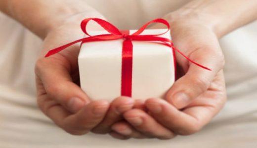 貯蓄は三日坊主で挑め!失敗を学びと捉えてご褒美ある楽しい貯蓄生活に