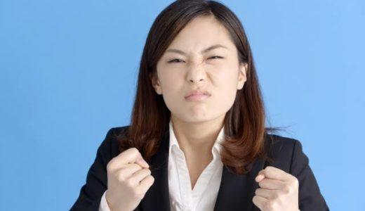 日本の借金人口が1000万人!もっと感情的にお金を守れ!